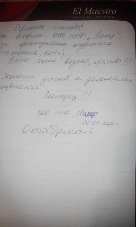IMG_20140822_215856