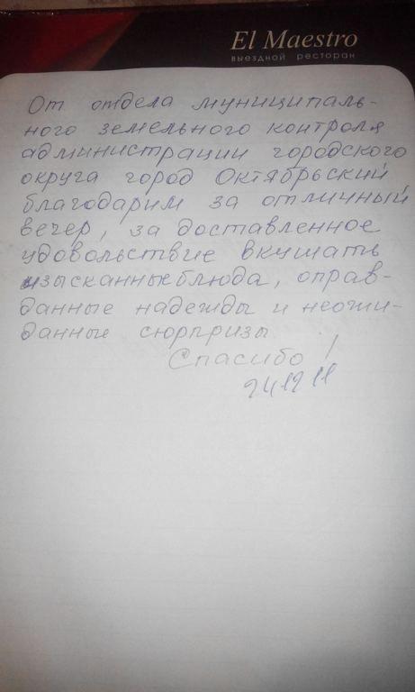 IMG_20140822_222102