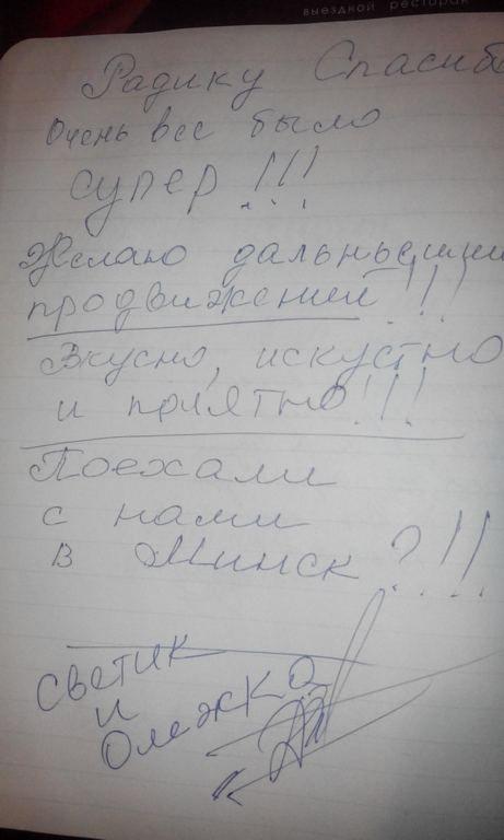 IMG_20140822_222341